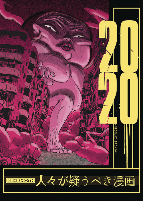 Behemoth comics 2020 one shot mature 20201028