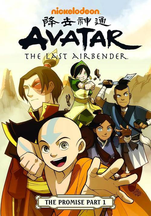 Dark horse comics avatar last airbender tp vol 01 promise part 1 c 1 0 0 20191122 jump city comics
