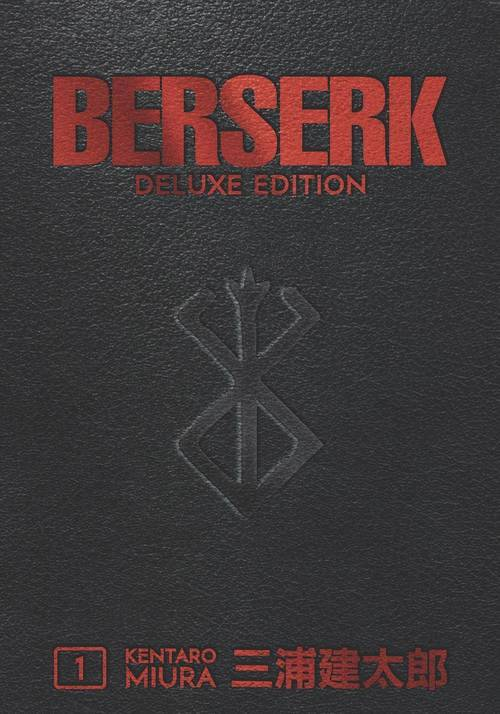 Dark horse comics berserk deluxe edition hc vol 01 mr 20191204 jump city comics