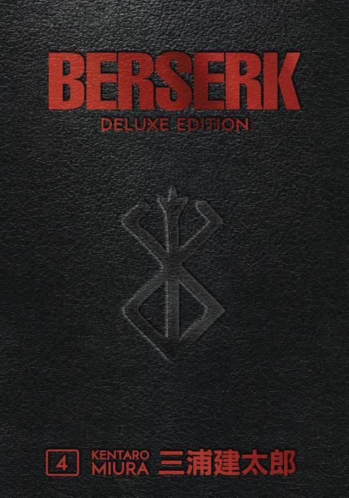Dark horse comics berserk deluxe edition hc vol 04 mr c 1 1 2 20200218 lobo comics toys