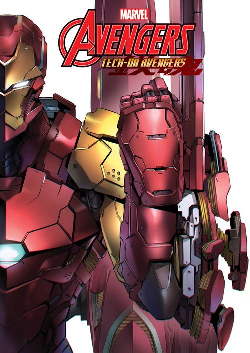 Marvel comics avengers tech on 1 20210526
