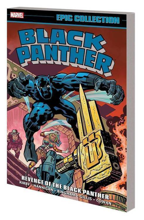 Marvel comics black panther epic coll tpb revenge black panther 20181025