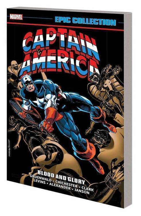 Marvel comics captain america epic collection tpb blood glory 20191127