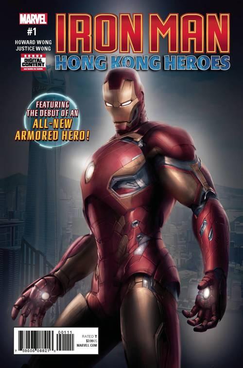 Iron Man Hong Kong