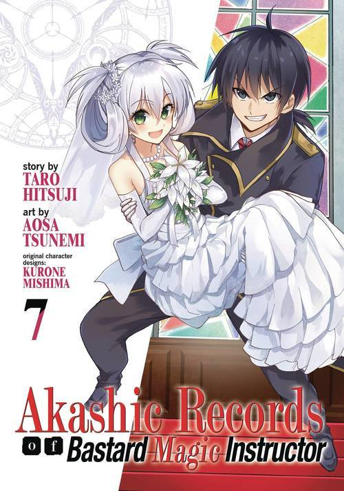Other publishers akashic records of bastard magical instructor gn vol 07 c 20190615 rock shop comics
