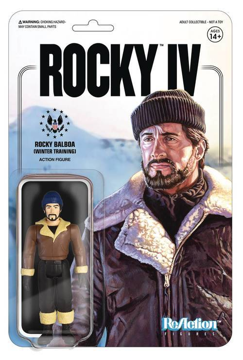 Other publishers rocky rocky winter training reaction figure net c 1 1 2 20190427 bd cosmos